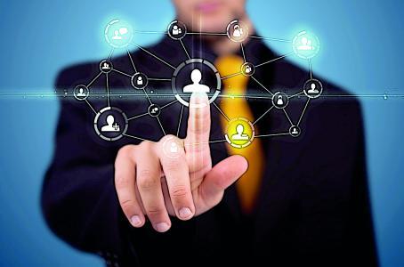 ¿Buscas tecnología para tu empresa? Este congreso te interesa