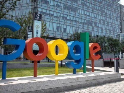 Google celebra sus 20 años